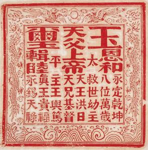 Taiping Revolution